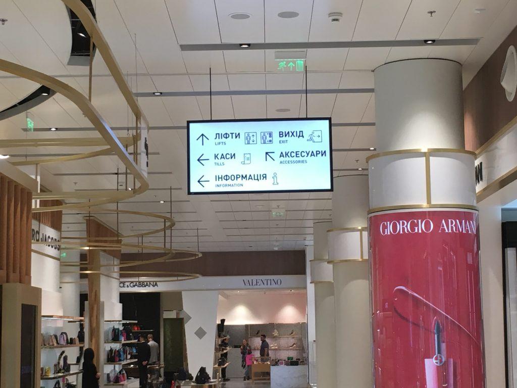 Σήμανση Lumaire σε εμπορικά κέντρα